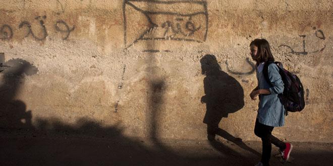 Maram y Raneen: 'El Futuro es nuestro'