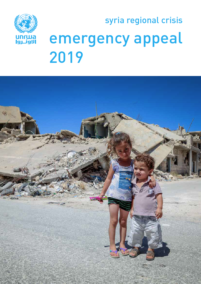 Llamada de emergencia Siria 2019