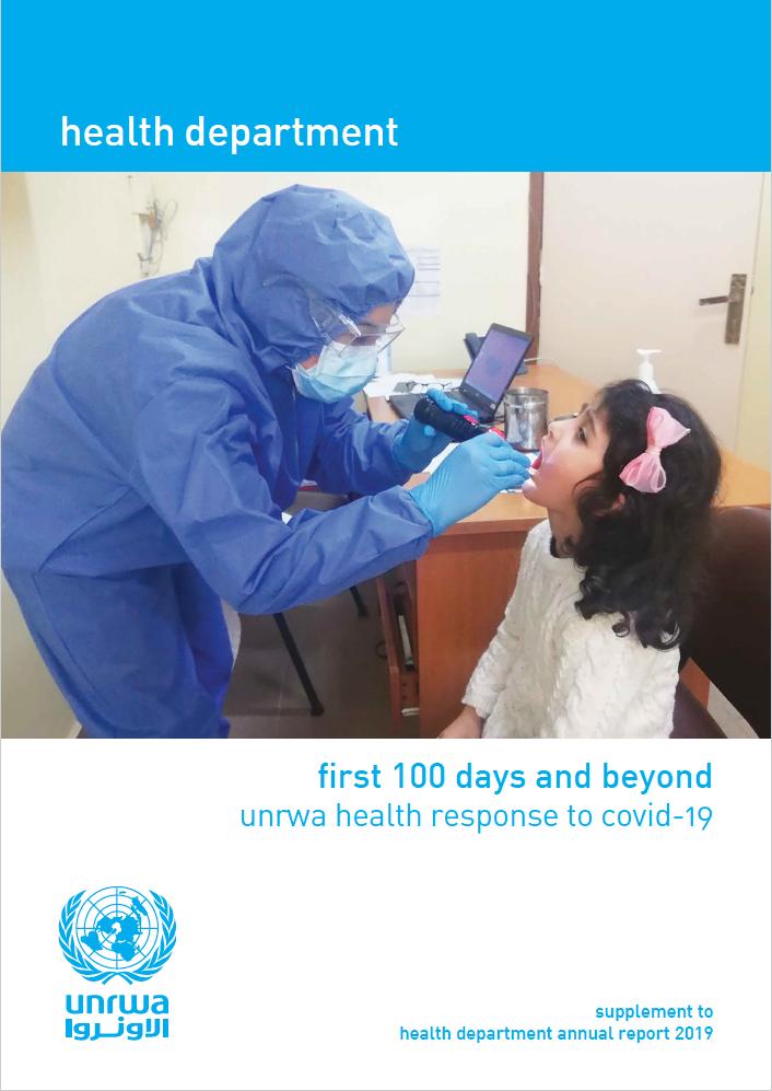 Los primeros 100 días del COVID-19, la respuesta sanitaria de UNRWA