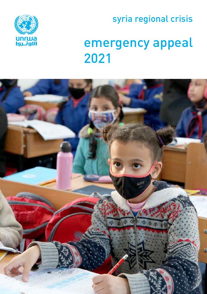 Llamada de emergencia Siria 2021