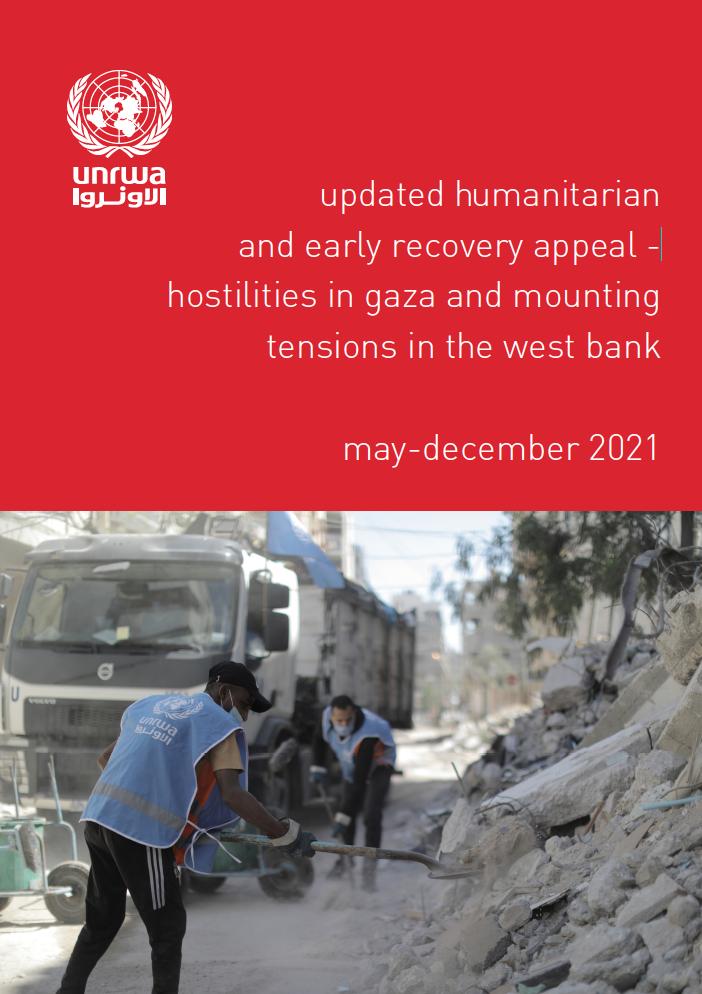 Llamada de Emergencia para Gaza y Cisjodania. Mayo-Diciembre 2021.